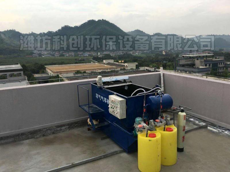 酸枣加工废水处理设备