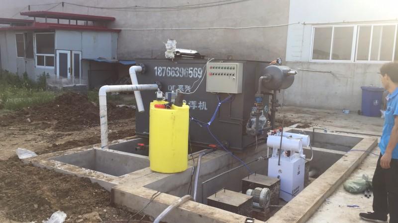 废水处理设备假日优惠