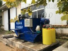 水性油墨废水处理设备假日优惠
