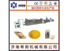 强化黄金米 生产线