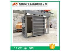 厂家直供---果蔬真空预冷机JV-4