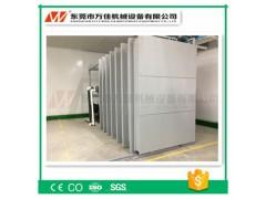 厂家直供---果蔬真空预冷机JV-7