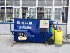 假日养殖污水处理设备划算