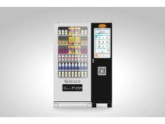 选购价格优惠的零食饮料售卖机就选快易点