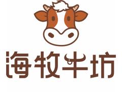 长期供应牛肉,量大从优