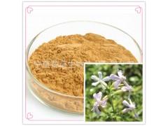 肥皂草提取物 速溶粉 提取液 肥皂草黄酮 浸膏粉
