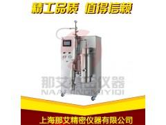 陕西药厂废液处理喷雾干燥设备,水解物喷雾干燥设备