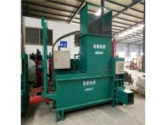 饲料打包机厂家 玉米秸秆打捆压块机  青贮打包机压块机
