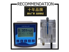 工业在线臭氧监测仪臭氧含量浓度计