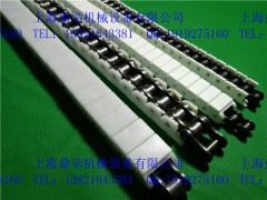 供应木材设备木业设备塑料链条 带塑料护罩链条