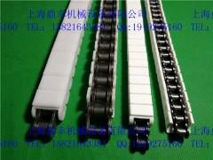 供应RS40-SC带盖罩链条 RS50-SC带盖罩链条