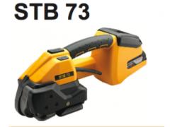 电动打包机STB73
