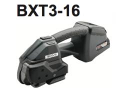 电动打包机BXT3-16