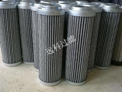 0950R010BN3HC 液压滤芯