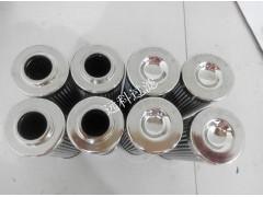 替代V2.0920-08液压油滤芯