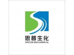 张家港市中宝生物供应D-色氨酸