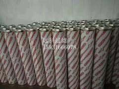 滤芯V3.0520-06液压油滤芯