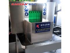 全自动蛋托清洗机康致达正品BWM-DT58型