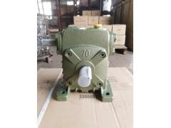 WPS70蜗轮减速机