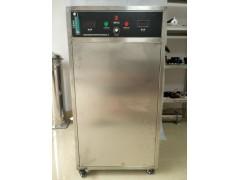 热卖30G氧气源高浓度臭氧发生器臭氧机空气净化水处理厂车间