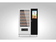 专业的新鲜鸡蛋自动售货机制作厂家智能无人鸡蛋售货机热销