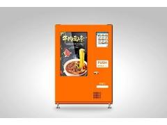 广州快易点自动售货机智能煮面机24小时无人售卖机