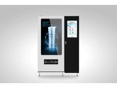 大量供应性价比高的面膜自动售卖机智能无人售货机