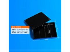 晶安生物western-blot抗体孵育盒 黑色避光免疫湿盒
