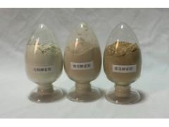 食品级海藻酵素粉(海带、紫菜、石莼)