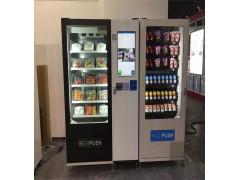 快易点智能科技生鲜果蔬机智能自动售货机