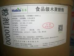 食品级木聚糖酶 10000U/g 1kg起订 高品质