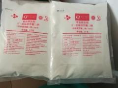希杰5'-呈味核苷酸二钠 I+G 食品增味剂10kg/箱