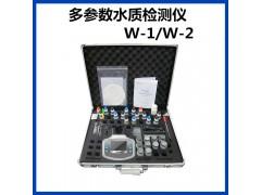 奥克丹多参数水质检测仪W-2