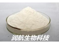 供应食品级增稠剂瓜尔豆胶