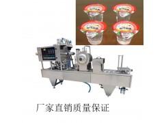 厂家专用全自动/半自动珍珠奶茶灌装封口机