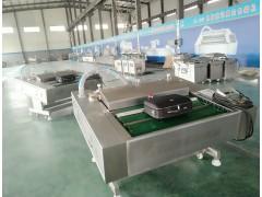 小康牌DZ-1000大袋食品滚动型真空包装机