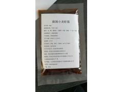 酱料调味品生产代加工,生鲜冷冻产品,西餐原材料供应