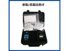 陆恒余氯总氯测定仪医院污水总余氯检测仪比色计有效氯检测