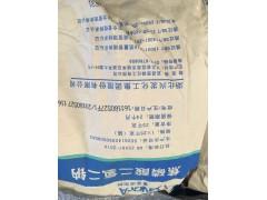供应兴发食品级焦磷酸二氢二钠,仓库现货,质量保证,量大从优