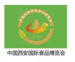 第十一届中国西安国际食品博览会暨丝绸之路特色食品展