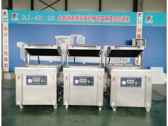 海鲜包装机|海鲜包装机厂家