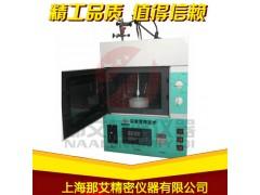 实验室搅拌式微波炉,实验室微波炉注意事项