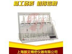 全自动蒸馏测定仪厂家,智能一体化蒸馏仪使用说明
