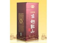 古越龙山黄酒供应【绍兴黄酒价格】
