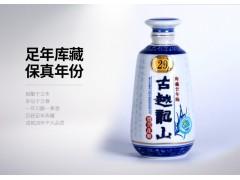古越龙山花雕酒-古越龙山三年黄酒价格