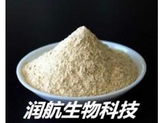 供应食品级增稠剂黄原胶