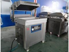 冷冻食品包装机,水产品海鲜食品贴体包装机