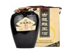 古越龙山雕王酒2.5L【古越龙山坛装花雕酒价格】