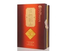 古越龙山黄酒供应【古越龙山花雕酒价格】