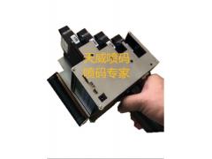 天威喷码大字符手持喷码机纸箱四色喷码机多行手持喷码